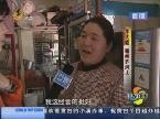 济南:店主为照顾病重母亲急转蛋糕店