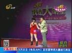 王珍:舞蹈女孩 火辣演绎肚皮舞