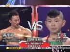 健身教练李衡敏VS淘气包王浩 仰卧起坐大比拼