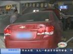 淄博:卖车试驾出事故 怀疑遇上骗子