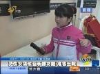 烫伤女孩刘云恢复手部功能 准备出院
