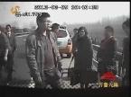 """""""最美司机""""宋洋(上)——100秒的生命守护"""