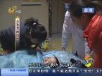 邹城:追踪熊猫血小孩手术 志愿者爱心搭救