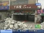 济南:平白无故飞来横石把门堵