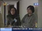 济南:水管爆裂 家中被淹