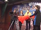 电影《猎猎西风劲》在济南开机