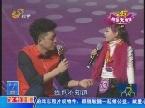 4岁女孩甜美嗓音演唱《甜甜的小不点》
