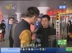 枣庄:自强自立的气球男孩孙海庭
