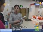 泰安:饮料柜开业第四天 商场禁止营业