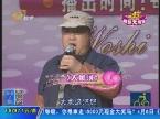 """我是大明星:""""板栗哥""""杜玉鑫演唱《大黄河》"""