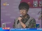 济南小伙刘劲松演唱《我只在乎你》未能晋级