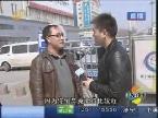 秦皇岛教师千里寻医
