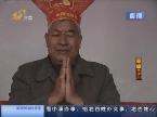 莱芜:准空姐委托小溪为父亲过生日