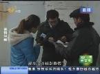 滨州:千元钞票埋地下四年 全额兑换不易
