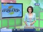 好消息:齐鲁电视台魅力新主播海选开始啦!