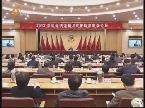 2013中国经济走势与政策解读高端论坛在济南举行