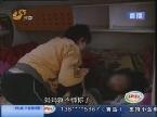 滕州:震惊!孩子不断抽打自己的脸