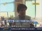 山东省红十字会启动一级响应预案