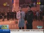 济南泉城广场 大学生祈福