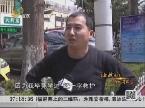 青岛:又一支救援队伍奔赴灾区