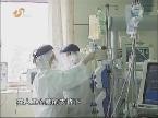 关注H7N9【主】新闻特写 记者探访H7N9重症监护室