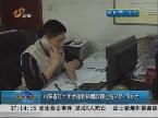 山东省红十字会接收捐赠款物已达2665.78万元