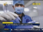 院士称H7N9病毒基因3个点已移位 再移1个就人传人