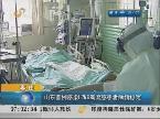 枣庄:山东首例感染H7N9禽流感患者病情稳定