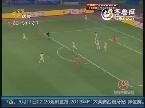 中超联赛第8轮-上海申鑫vs山东鲁能(下半场比赛实况)