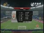 中超联赛第8轮-上海申鑫vs山东鲁能(上半场比赛实况)