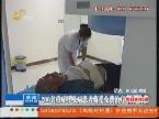 200名重症呼吸病患者将受免费治疗