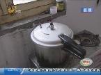 潍坊:高压锅炖骨爆炸 商家称正常