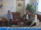 济南郭庄村:停水一周多 村民苦不堪言