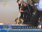 最新消息:黄河溺水青年遗体找到