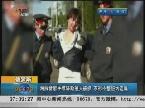 俄罗斯:海豚音歌手维塔斯撞人被抓 衣衫不整脏话连篇