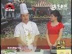 2013年5月12日《美味食客》:稻香肉