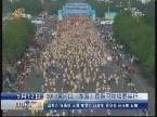 2013黄河口(东营)国际马拉松赛举行