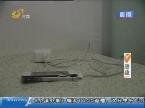 济南:苹果手机莫名爆炸