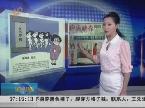 晚报早读:四川省泸州市泸县桃子沟煤矿发生瓦斯爆炸事故