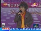 孙秀丽演唱《我爱你中国》打动评委顺利晋级