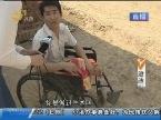 残疾小伙办网站