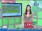 2013年5月18日《小溪办事》:寻物短信