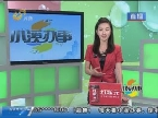 观众短信:潍坊一居民求助 饮水机影响休息