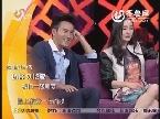 《超级访问》:杨幂 刘恺威 我们一起厮守