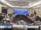 首届中国(济南)渔业交易会将于9月23日在济南举办