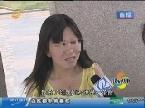 聊城:妻子求助 重要证据交给小溪保管