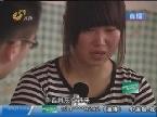 """齐河:网上出现求助信 救救""""春蚕姑娘"""""""