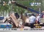 菏泽成武:发生一起较大交通事故 致5死4伤