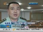 广东佛山:汽修店火灾致9人死亡