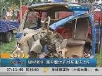 菏泽成武:吸取教训 集中整治农用车违法上路